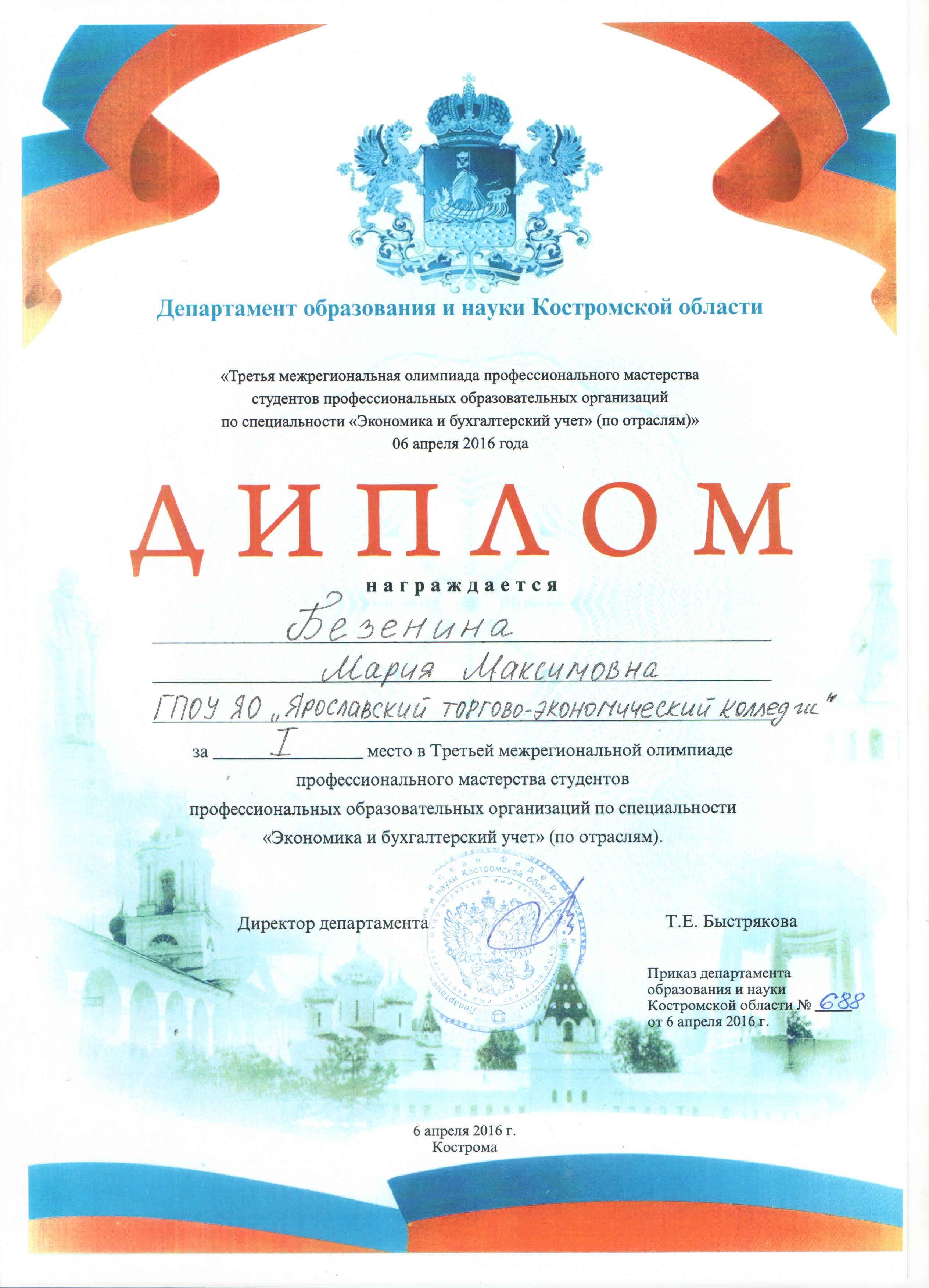 h украинские бухгалтерские бланки